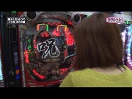 #1 CR牙狼 金色になれ/CRぱちんこAKB48 バラの儀式/CRF KODA KUMI LEGEND LIVE/CRリング 呪いの7日間