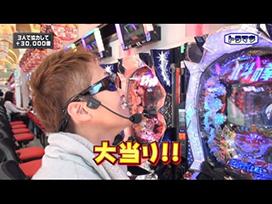 #9 ぱちんこCR北斗の拳6 拳王/CRモンキーターン 誰よりも速く!/CRフィーバークイーン