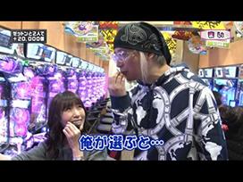 #15 CRスーパー海物語IN沖縄3/CRルパン三世~消されたルパン~/CRヱヴァンゲリヲン9/CR GOD AND DEATH