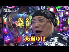 #16 CRスーパー海物語IN沖縄3/CRルパン三世~消されたルパン~/CRヱヴァンゲリヲン9/CRAビッグシューターX