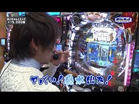 #18 CRルパン三世~消されたルパン~/CR大海物語2/ニューパルサーデラックス