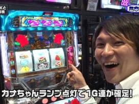 #40 沖ドキ!/CRスーパー海物語IN沖縄2桜マックス/CR大海物語BLACK