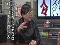 #28 ウエノミツアキ(後編)