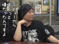 #35 貴方野チェロス(前編)