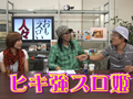 #46 水瀬美香(後編)