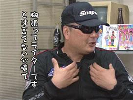 #195 バイク修次郎(前編)