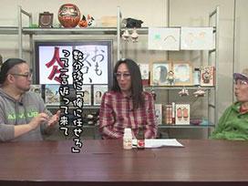 #236 ケツノ少年(前編)