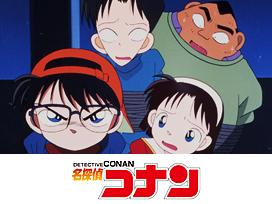 名探偵コナン(第1シーズン)