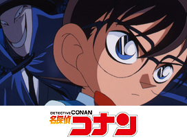 名探偵コナン(第2シーズン)
