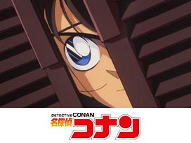 名探偵コナン(第3シーズン)