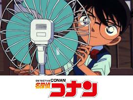 名探偵コナン(第5シーズン)