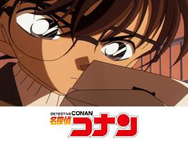名探偵コナン(第9シーズン)
