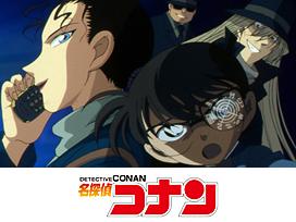 名探偵コナン(第11シーズン)
