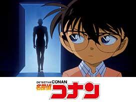 名探偵コナン(第13シーズン)