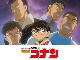 名探偵コナン(第15シーズン)