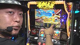 #43 お祝い金最高額は1000万円!?