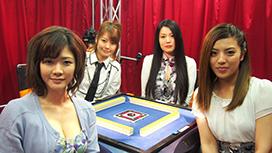 Lady's麻雀グランプリ~前期リーグ戦~#6