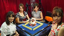 Lady's麻雀グランプリ~後期リーグ戦~#15