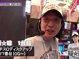 シーズン6#002 パチスロ聖闘士星矢 海皇覚醒/パチスロディスクアップ/ゴーゴージャグラー