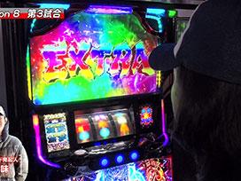 シーズン8#003 パチスロ北斗の拳 天昇/ハナビ/グレートキングハナハナ-30