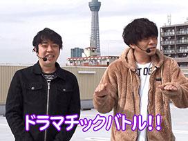 シーズン8#008 HEY!鏡/いろはに愛姫/沖ドキ!-30