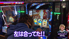 シーズン10#4 SLOTアルドノア・ゼロ/マイジャグラー4/スナイパイ71/Angel Beats!