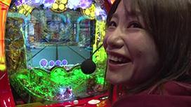 #17 裏オリ法の神髄3-2 「仲間ハズレ」の瑠花にもチャンスが!?