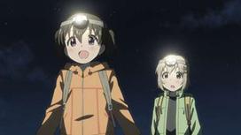 #1 『筑波山で初デート!?』