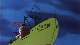 第2話 オホーツクの冒険
