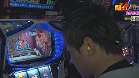 #10 嵐 VS 辻ヤスシ 後半戦