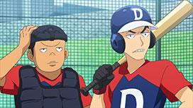 第4話「野球を好きな才能」