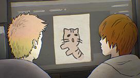第13話 猫年