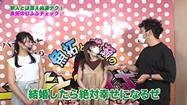 #365 P スーパー海物語 IN 沖縄5/P牙狼 月虹ノ旅人