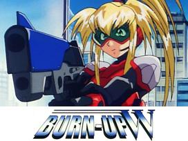 BURN-UP W バーンナップ ダブル
