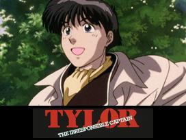 OVA 無責任艦長タイラー