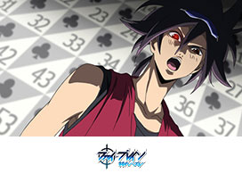 ファイ・ブレイン ~神のパズル