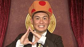 【10/14 UP】<br>ワケありレッドゾーン